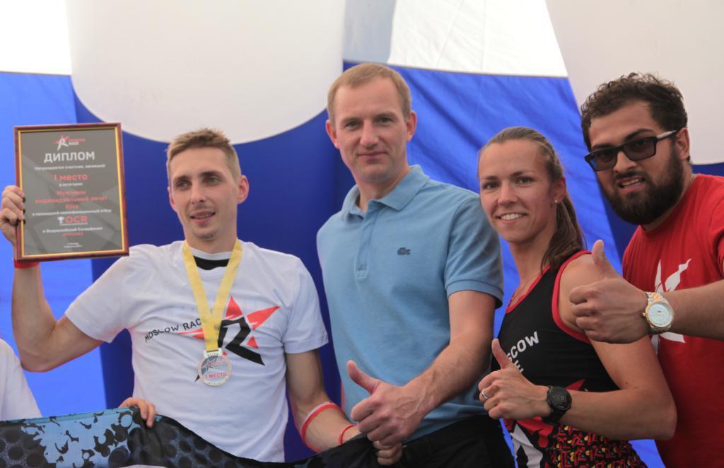 На стадионе «Свиблово» в СВАО состоялась первая гонка с препятствиями «Moscow Race»