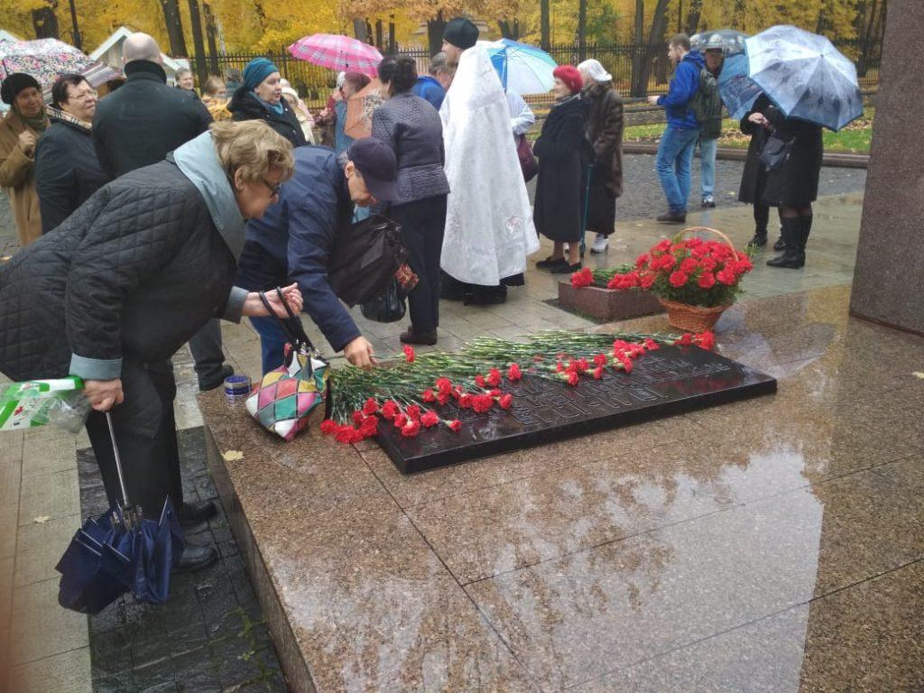 В парке «Останкино» почтили память дивизии народных ополченцев