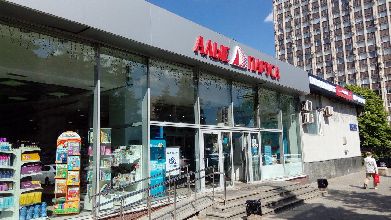 Зачем закрыли магазин «Алые паруса» на проспекте Мира?
